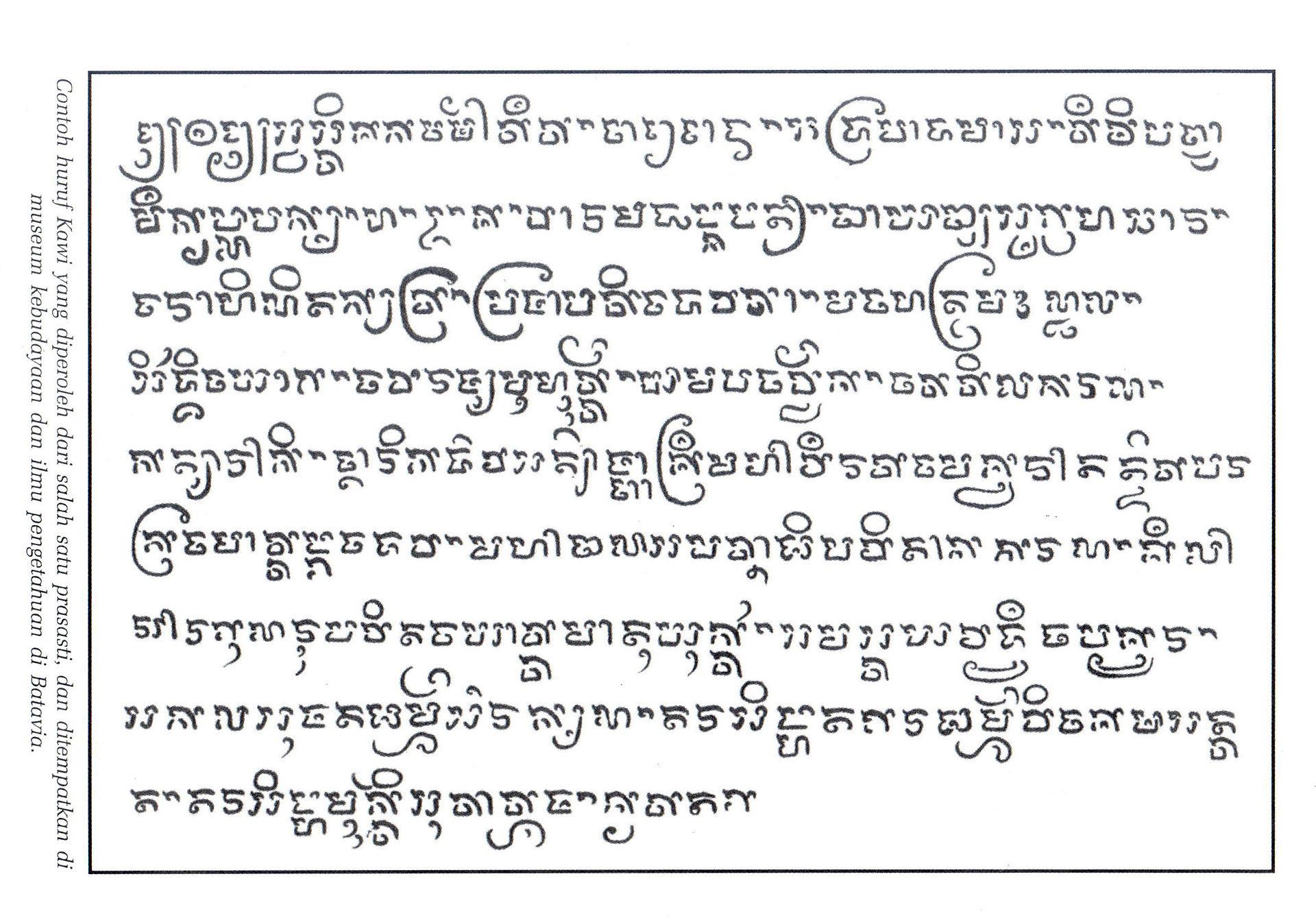 Alphabet original filipino Baybayin, The